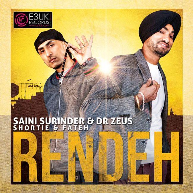 Rendeh_Rehnde