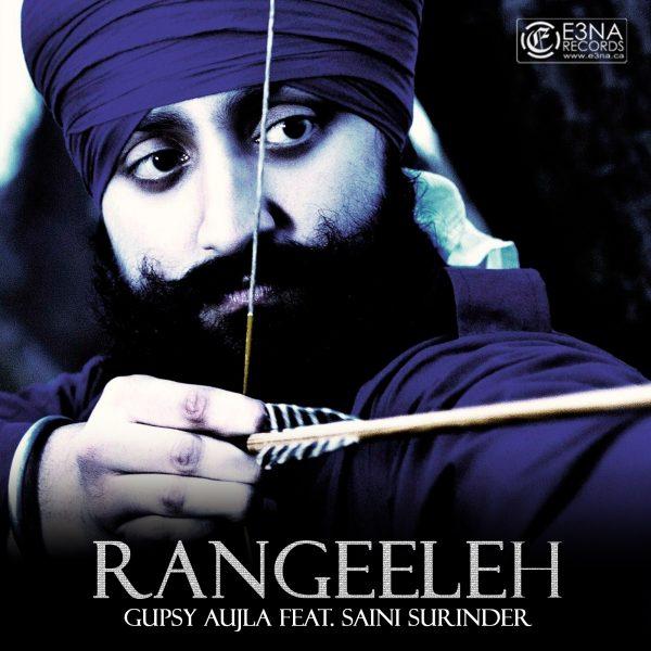 Ganru Rangeeleh